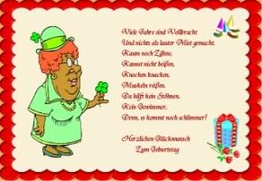 Geburtstagslied Lustig Lustige Geburtstagsgrusse Lustiges