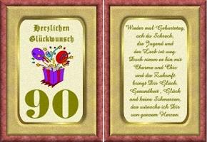 Einladungen Zum 90 Geburtstag Kostenlos U2013 Cloudhash, Kreative Einladungen